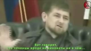 Кадыровцы насмехались над Чеченцами