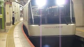 小田急30000形EXEαはこね25号箱根湯本行新宿駅発車!