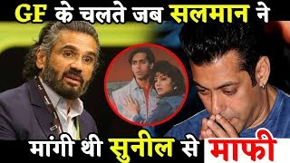 Salman Khan Once Apologized Suniel Shetty Because Of His GF Somi Ali!