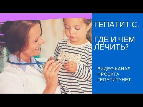 Гинекология - прием гинеколога консультация