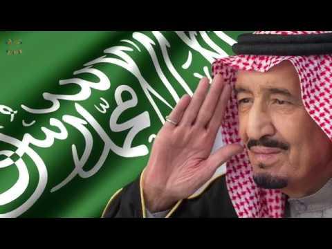 مركز العون يهنئ الوطن بمناسبة اليوم الوطني 87 - Help Center celebrates 87th - Saudi National DAY