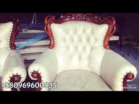 Комплект мягкой мебели  Барокко Б/У