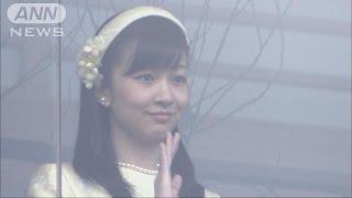 佳子さま22歳の誕生日 成年皇族として公務も(16/12/29) 佳子内親王 動画 7