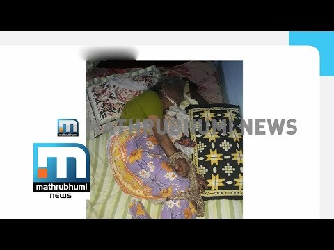 Robbers Tie Up Family Loot 50 Sovereign Gold  Mathrubhumi News