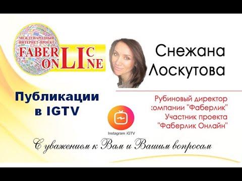 Публикации видео в IGTV , как красиво залить с обложкой в ленту и без