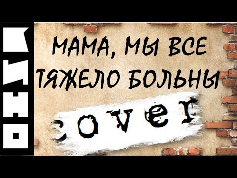 Виктор Цой и группа Кино: Александр Цой (Молчанов) - сын