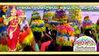 Telangana state festival Bathukamma celebrations in Hyderabad - 25 September to 2nd October