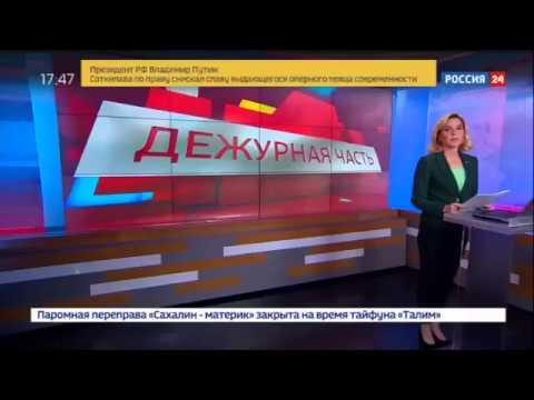 """Расправа над коммерсантом в Кемерово убийца выдавал себя за свидетеля """"Россия 24"""""""