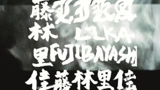 2017年2月20日発売 【収録内容】¥1000 (税込) 1. シーヘヴン 2. geome...