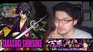 Monster Strike x Gintama - Takasugi Shinsuke Quest