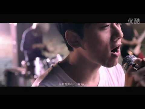 张杰Jason Zhang Jie - One Chance MV