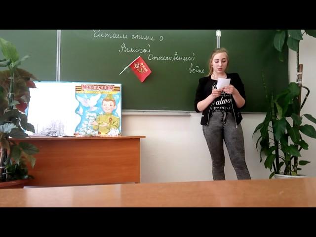 Изображение предпросмотра прочтения – ЯнаТерзи читает произведение «А.М.Смирнов Солдатская мать» А.А.Смирнова