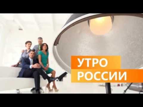 Ведущая программы «Утро России» Елена Николаева в гостях у Страны FM