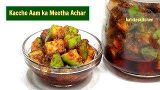 १० मिनट में बनाये आम का चटपटा अचार   Instant Mango Pickle Recipe   Mango Recipe   KabitasKitchen