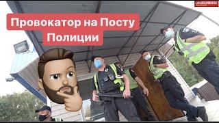Провокатор ORJEUNESSE Высадил Мусор на О4ко