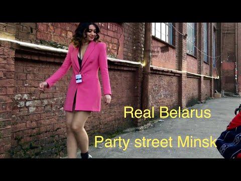 Belarus 🇧🇾. Minsk . ZUBISKAYA street , famous party street in Minsk