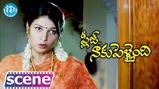Popular Videos - Romance & Telugu language