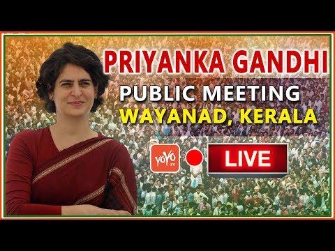 Priyanka Gandhi Public Meeting in Wayanad, Kerala | Congress LIVE | Lok Sabha 2019 |YOYO TV LIVE