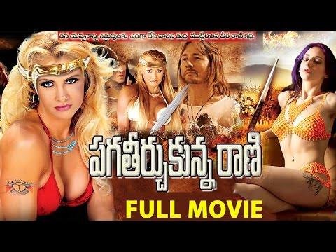 Rough Rider - - Nigerian Movies 2016 Latest Full Moviesиз YouTube · Длительность: 2 ч11 мин27 с
