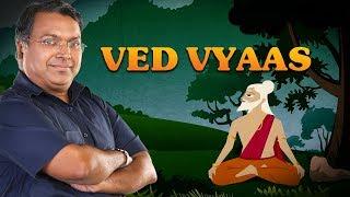 Ved Vyaas and the Vedas | Devlokmini
