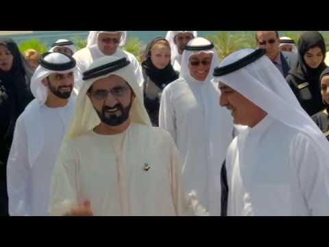 Abdulla Al Ghurair Foundation for Education Launch Event