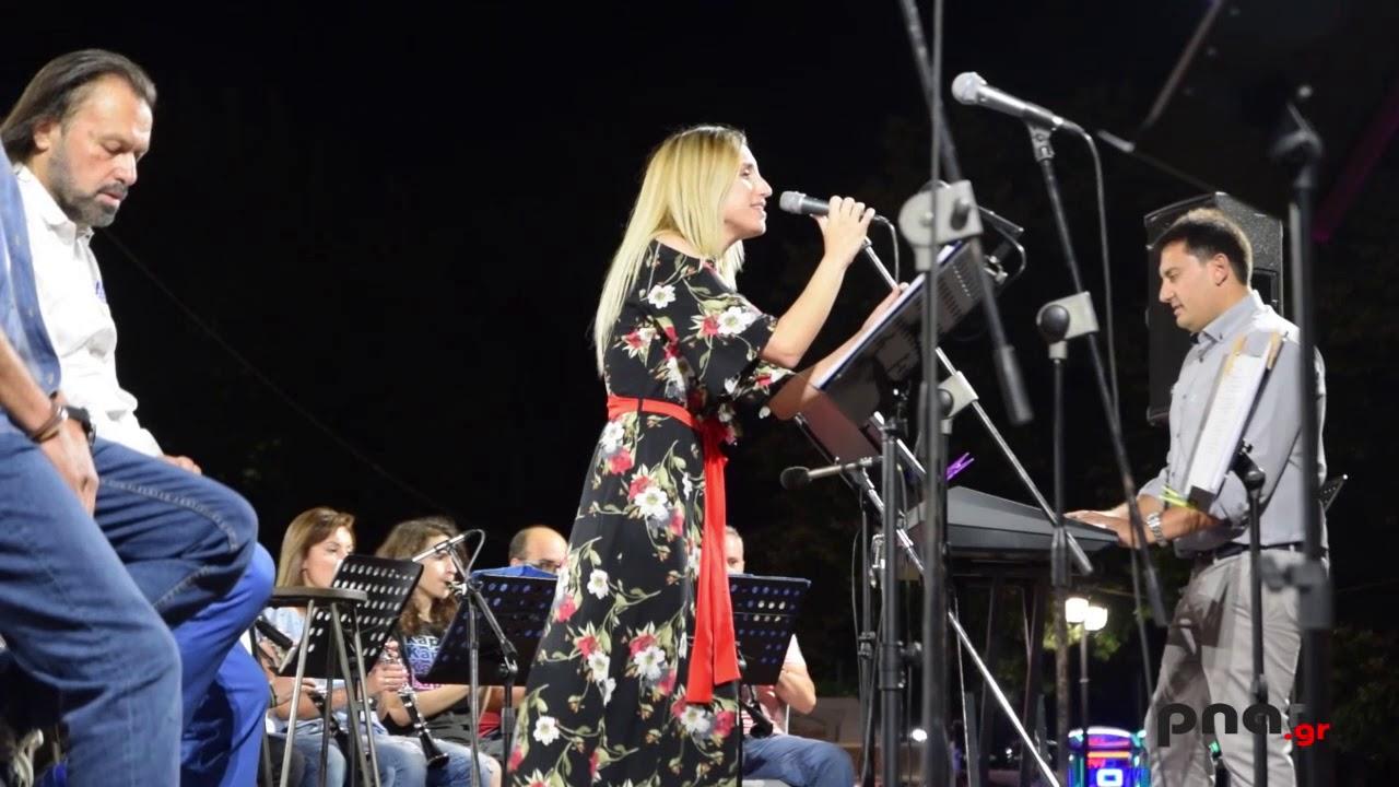 Καλοκαιρινό φεστιβάλ Τρίπολης: Βραδιά έντεχνης ελληνικής μουσικής στην πλατεία Άρεως