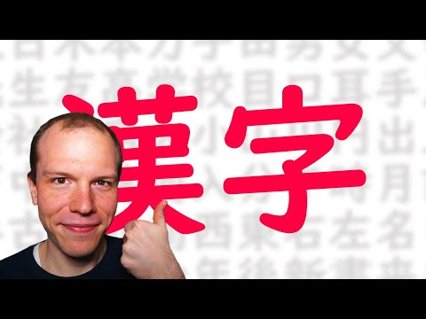 Mein Kanji Online-Kurs Ist Fertig! - Kanji Lesen Und Schreiben Lernen