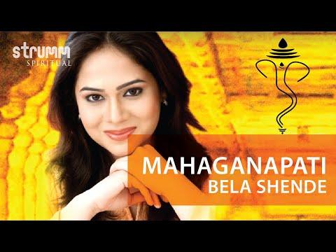 Mahaganapati I Bela Shende I Marathi Devotional song