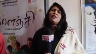 Kolanji Team Interview Actress Sanghavi | Chennai Express Tv