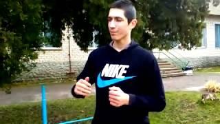 Правильная техника подтягиваний  (видео урок №1)