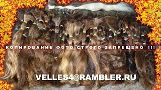 Детские славянские волосы для наращивания