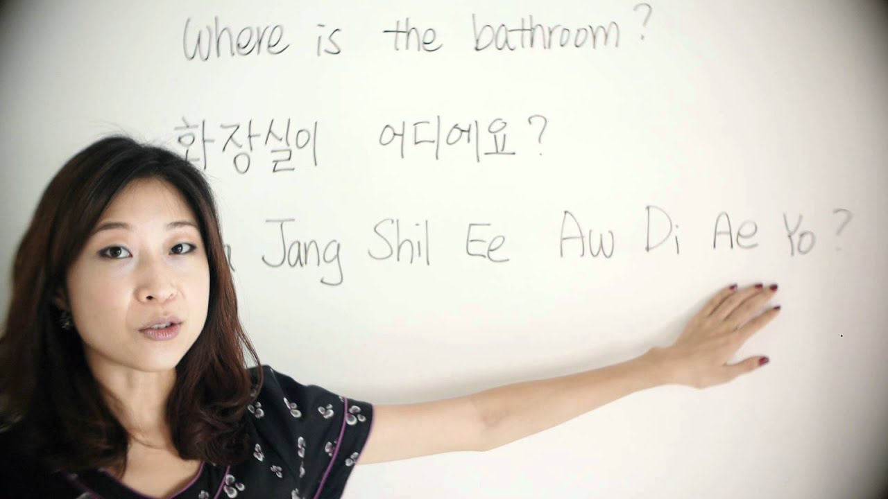 "Korean Bathroom Signs how to ask ""where is the bathroom?"" in korean - learn korean ep17"