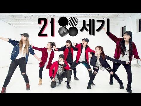 [EAST2WEST] BTS (방탄소년단) - 21st Century Girls (21세기 소녀) Dance Cover