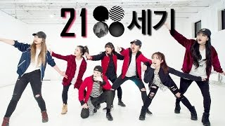 Download [EAST2WEST] BTS (방탄소년단) - 21st Century Girls (21세기 소녀) Dance Cover Mp3