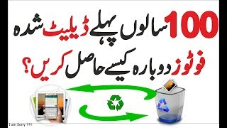 How To Recover All Deleted, Formatted, SD Card Data Recovery | Wondershare Data Recovery |