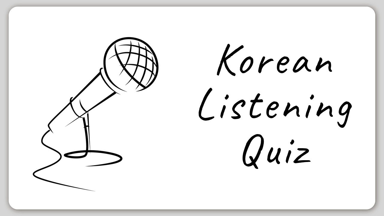 Korean Listening Quiz (2020년 8월 7일)