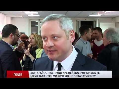 Фонд Янковського презентував українське кіномистецтво в столиці Франції