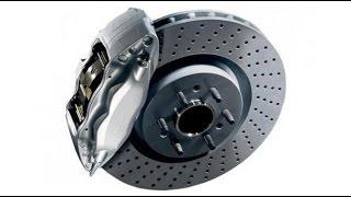 Как делают машинные дисковые тормоза