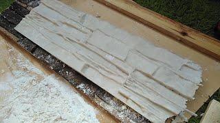 Ремонт цоколя фундамента штампом под искусственный камень.