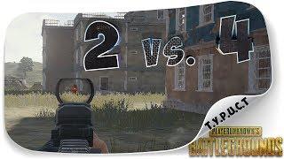 PUBG: Остались вдвоем против сквадов в Playerunknown's Battlegrounds