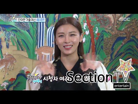 [Section TV] 섹션 TV - graceful fall goddess,Ha Ji-won 20151025