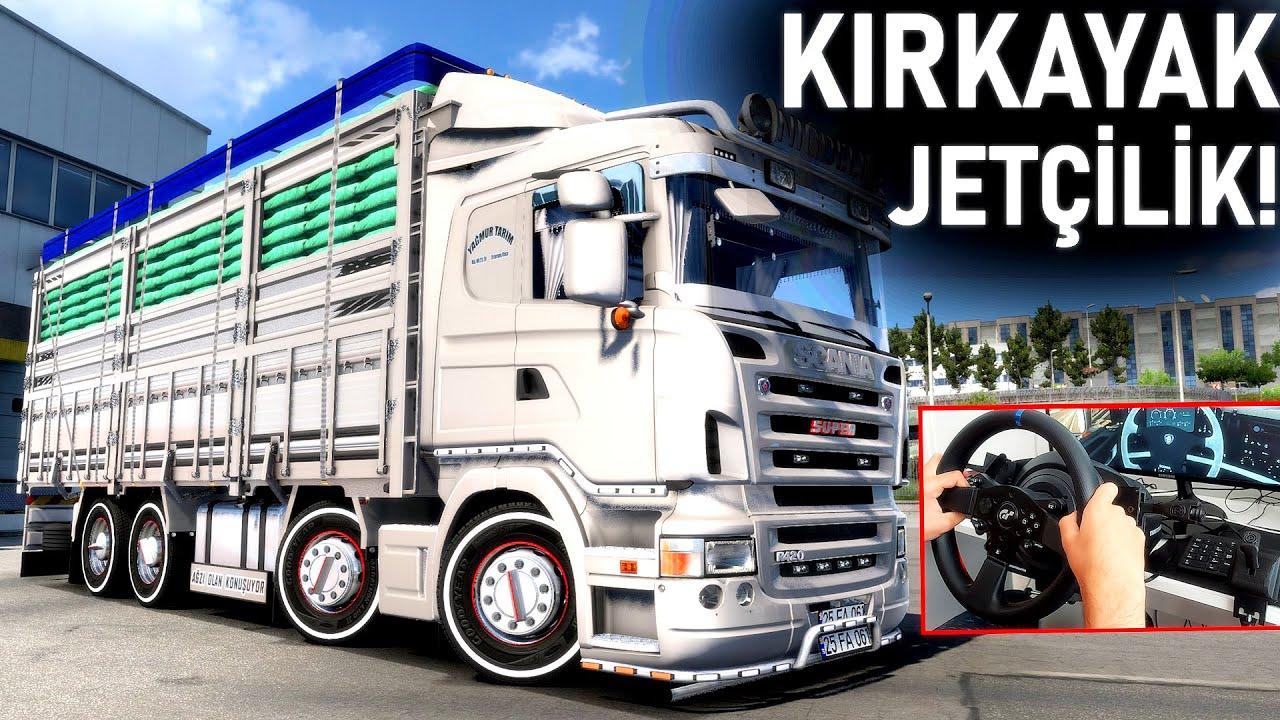 KIRKAYAK İLE JETE KALKDIK! - SCANİA KIRKAYAK MEGA MODU - ETS 2 Mod (Edirne - İstanbul) T300RS GT