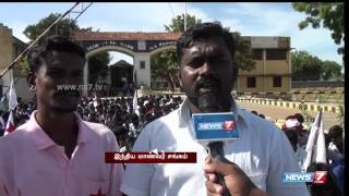 Video Kovilpatti college students condemn police attack on them | Tamil Nadu | News7 Tamil download MP3, 3GP, MP4, WEBM, AVI, FLV April 2018