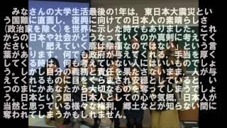 笠原ゼミ卒業記念DVD.wmv