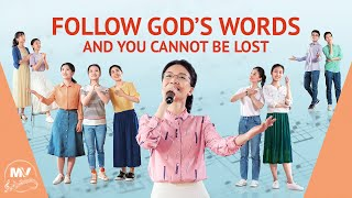 "2020 Gospel Song | ""Follow God's Words and You Cannot Be Lost"""