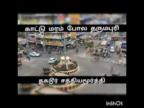 Dharmapurii song