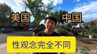 """由刘强东案想到,美国和中国有完全不同的社会""""游戏法则"""",中国有陋习,而美国有道德0422"""