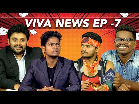 Viva News - EP 7 | Stylish Dheeru VS Darling Das