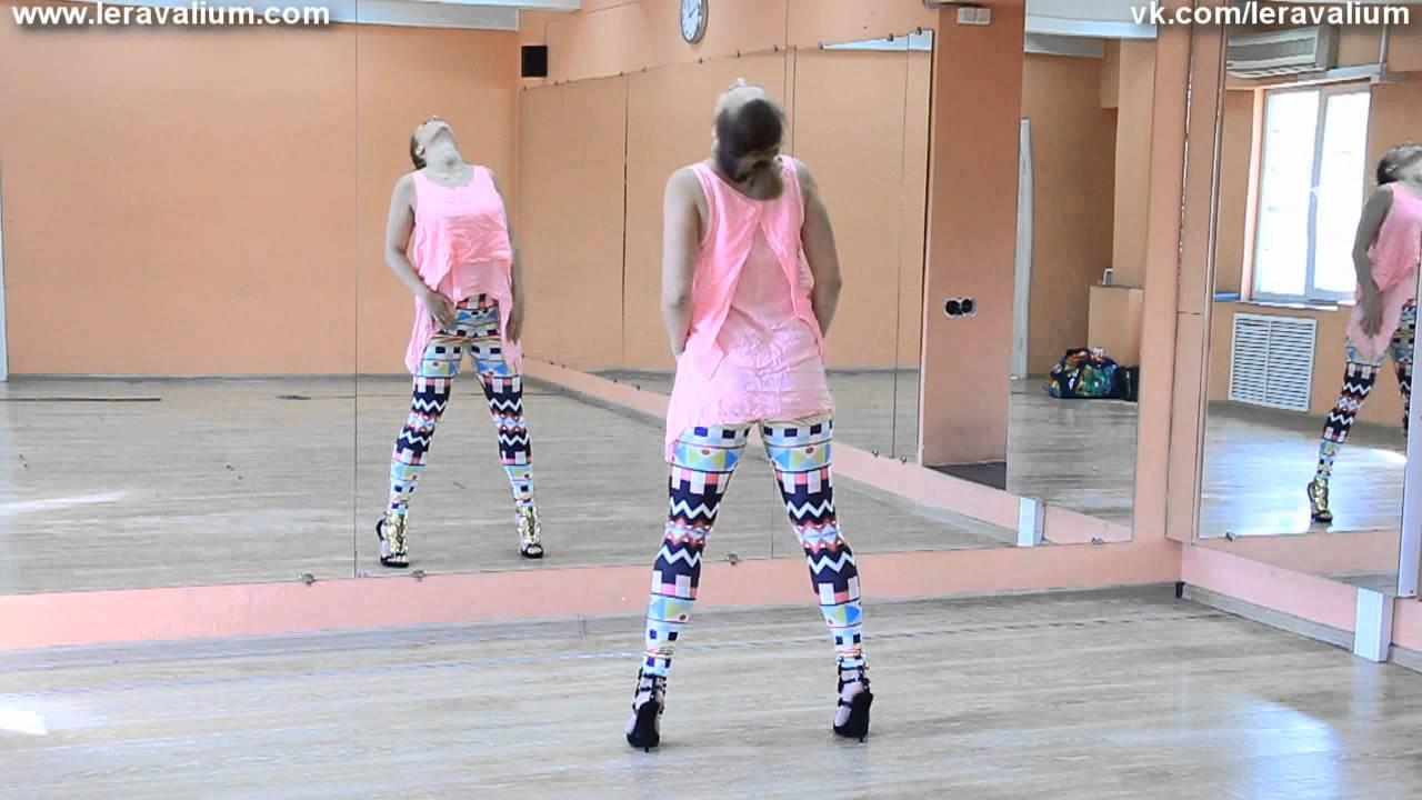 Видеоурок танец стриптиз