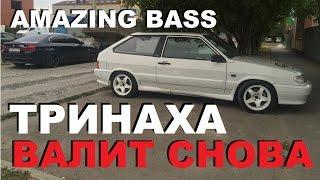 Amazing Bass! Loud Sound F-13 - Все еще самая удивительная!